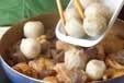 鶏肉と里芋のゴマ風味煮の作り方1