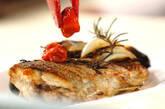 イサキと野菜のオーブン焼きの作り方10