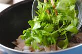 イカのトマト炒め煮の作り方1
