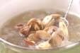 貝のみそ汁の作り方の手順4