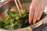 アジの煮付けの作り方7