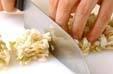切干し大根の甘酢漬けの下準備1