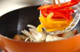 鮭のクリームチーズ煮の作り方1
