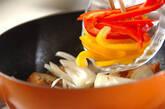 鮭のクリームチーズ煮の作り方5