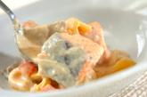 鮭のクリームチーズ煮の作り方3