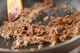 レンジモヤシのそぼろ納豆ソースの作り方1