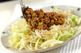 レンジモヤシのそぼろ納豆ソースの作り方4