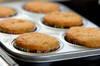 コーヒークリームカップケーキの作り方の手順8