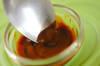 コーヒークリームカップケーキの作り方の手順3