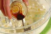 コーヒークリームカップケーキの作り方10