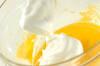 ホワイトチョコレートのムースの作り方の手順15