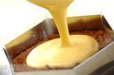 ホワイトチョコレートのムースの作り方12