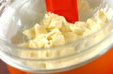 ホワイトチョコレートのムースの作り方6