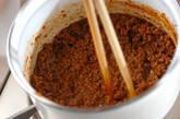 そぼろキムチの段々ご飯の作り方2