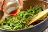 ゴーヤとジャコの炒め物の作り方の手順3