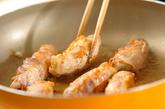 豚肉のチーズロールの作り方2