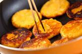パンプキンのお焼きの作り方3