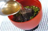 ゴマ豆腐ととろろ昆布の汁の作り方4