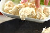 カリフラワーのマッシュサラダの作り方1