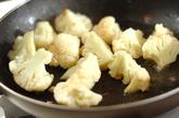 カリフラワーのマッシュサラダの作り方2