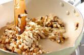 ひき肉納豆のレタス包みの作り方5