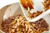 ひき肉納豆のレタス包みの作り方2
