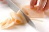 豚マヨ炒めの作り方の手順1