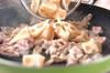 豚マヨ炒めの作り方の手順4
