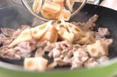 豚マヨ炒めの作り方4