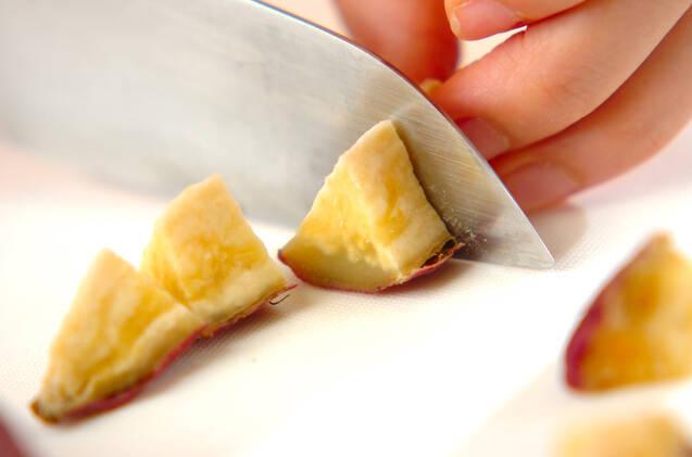 干し芋ご飯の作り方の手順1