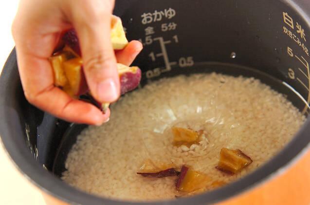 干し芋ご飯の作り方の手順3