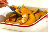 カボチャとレモンのあちゃら漬けの作り方1