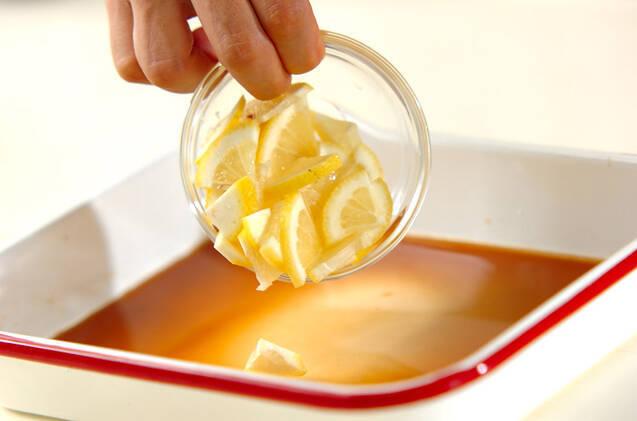カボチャとレモンのあちゃら漬けの作り方の手順3