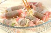 豚肉のモヤシロールの作り方2