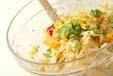 春パスタサラダの作り方4