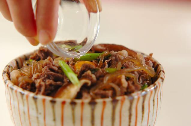 具だくさん牛丼の作り方の手順8