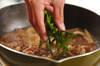 具だくさん牛丼の作り方の手順7