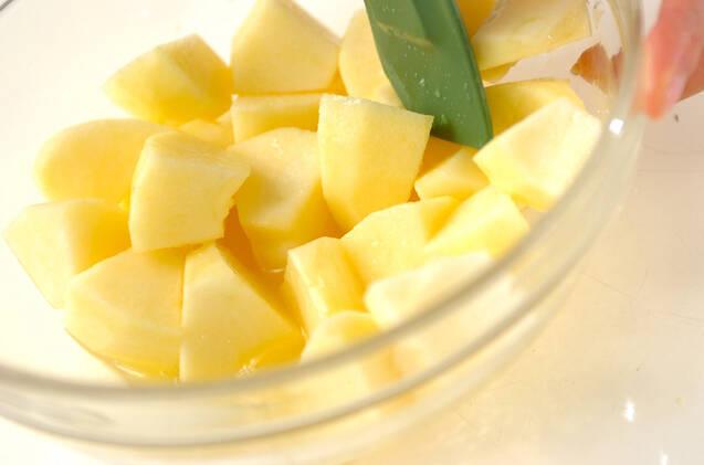リンゴのオレンジ風味の作り方の手順2