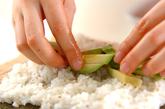 アボカド手巻き寿司の作り方1