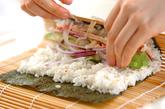 アボカド手巻き寿司の作り方2