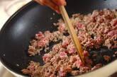 マーボー豆腐の作り方6