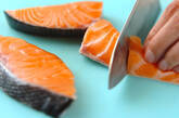 鮭とエリンギのカレークリーム煮の作り方1