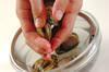 ハマグリのシンプルお吸い物の作り方の手順1