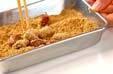 きな粉豆ヨーグルトの下準備1