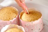 黒糖蒸しパンの作り方2