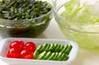 ワカメのサラダの作り方の手順2