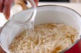 ジャガのすり流し汁の作り方5