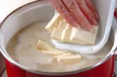 ジャガのすり流し汁の作り方6