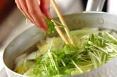 白菜のおかか和えの作り方1