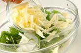 カブのサラダの作り方5